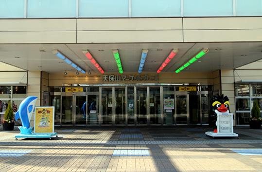 Tempozan Market entrance