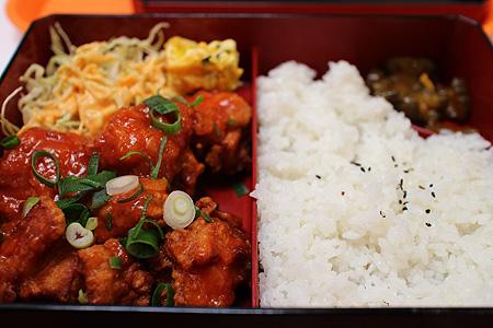 chicken karaage with rice and veggies