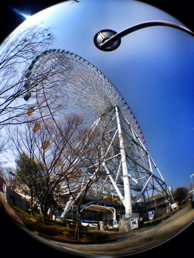 view from below the wheel