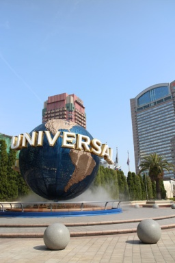the Universal logo, a staple in all Universal Studios theme parks