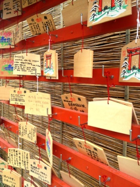 Heian Shrine - hanging ema