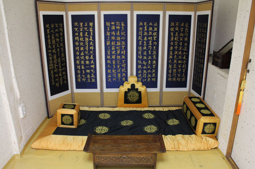 inside one of the rooms in Manaedang