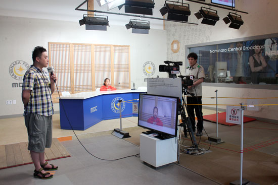a small studio where you could record your own news segment